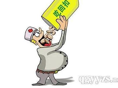 """上海出台""""1+7""""文件,严治医药产品回扣"""