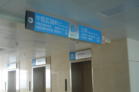 符合这6个条件,就能在深圳申办医疗机构了