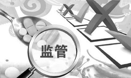 药品监管变招 GMP、GSP认证拟取消审批