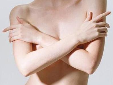 15个习惯 让乳房远离伤害