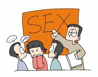 为什么性教育要趁早?