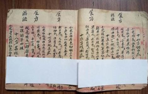"""重庆首个中医药""""保护传承""""平台亮相 收集民间秘方"""