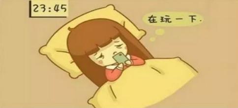 晚睡强迫症有哪些危害呢?_拓诊卫生资讯