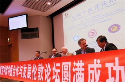 蓝吉如教授赴伦敦参加中欧中医药合作论坛学术大会 载誉而归