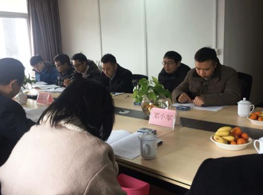 重慶拓診信息技術有限公司召開《2017年工作總結暨2018年工作部署大會》_拓診衛生資訊