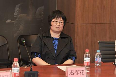 北京大学迟春花教授受邀参加国务院办公厅新闻发布会