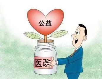 重庆市医改办启动医改监测数据接入工作