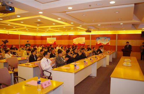 天津市滨海新区医学会急诊和重症医学专业委员会成立大会暨质控学术交流会在泰达医院隆重召开