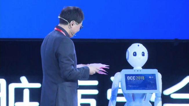 OCC 2018   医学大咖对话科大讯飞 如何玩转人工智能+医疗