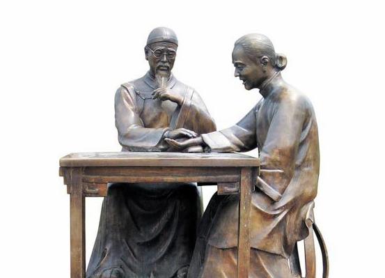 中医文化颂古今 百年传承马百良