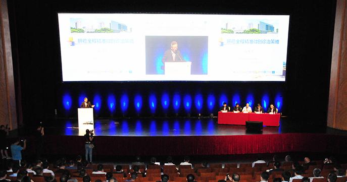 中华医学会第十六届全国腹腔镜与内镜外科会议在兰州召开