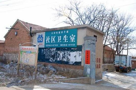 甘肃面向农村招收800名免费医学生 补充农村医疗人才