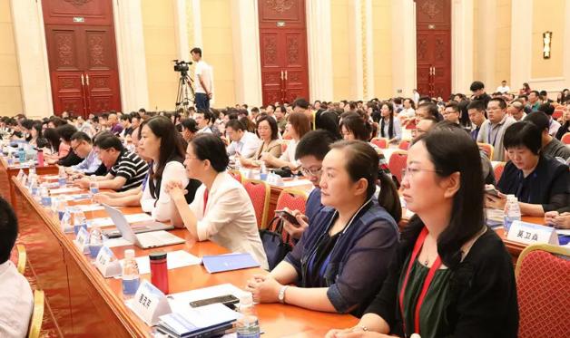 中华医学会第24届心身医学国际论坛在石家庄举行_拓诊卫生资讯