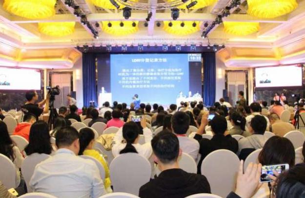 第三届陕西省食管胃静脉曲张及伴发疾病诊治研讨会召开