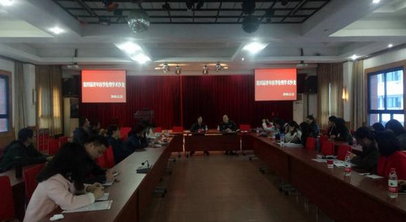 市医学会成功举办第四届青年医学伦理学术沙龙_拓诊卫生资讯