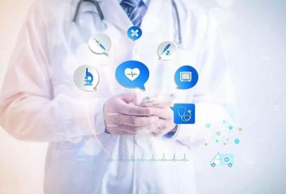 """重庆:2020年三级以上医院全面开展""""互联网+""""医疗服务_拓诊卫生资讯"""