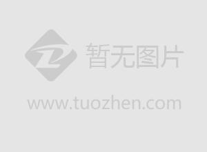 云南曲靖醫學會民營口腔醫療分會正式成立