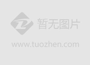 陈敏尔唐良智向重庆市援鄂医疗队全体队员致欢迎信  全市人民欢迎你们平安凯旋