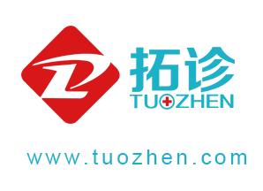 中国人民银行在香港成功发行100亿元人民币央行票据-拓诊卫生资讯