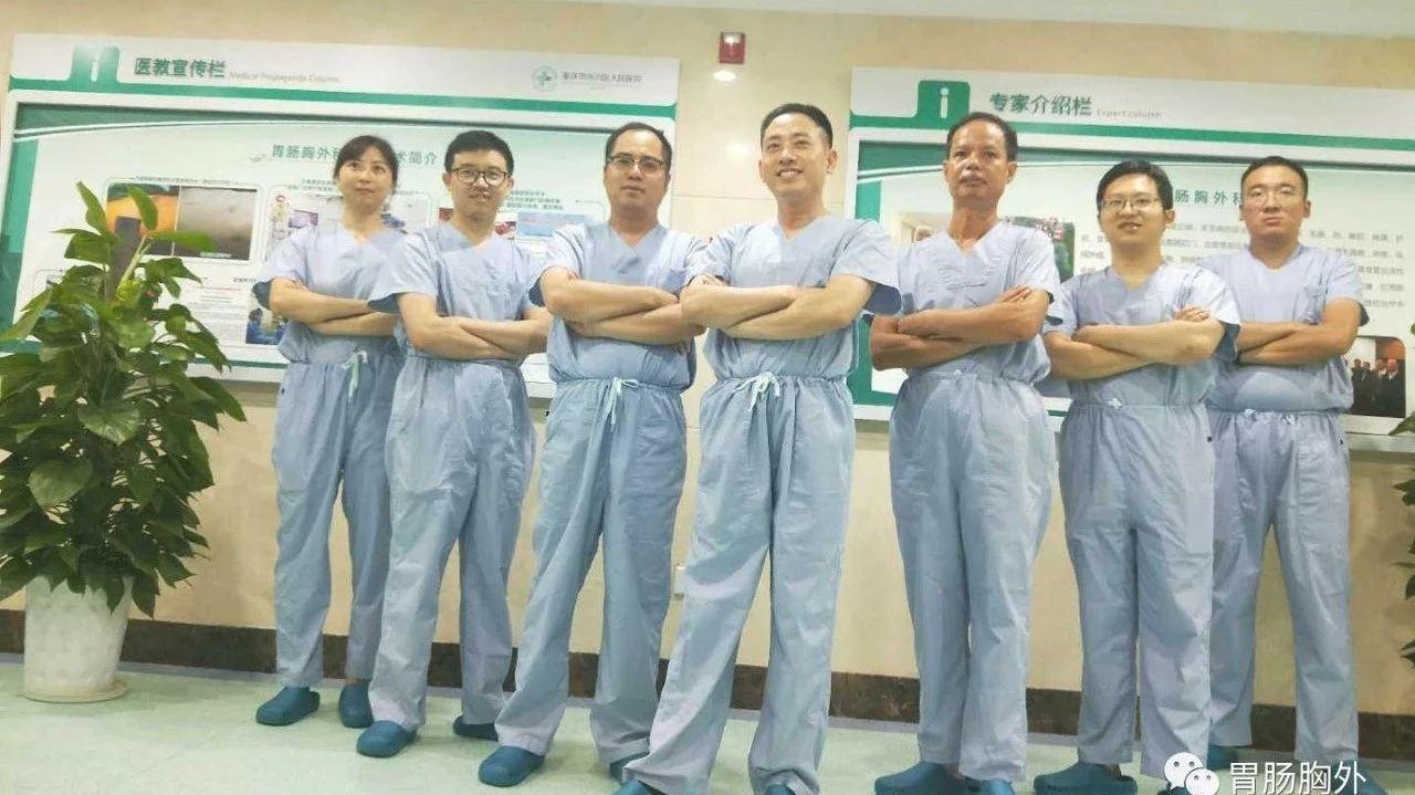 永川区人民医院胃肠胸外科专家团队